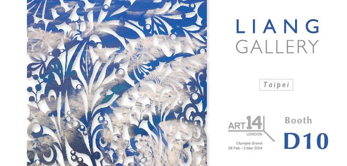 2014 伦敦艺术博览会