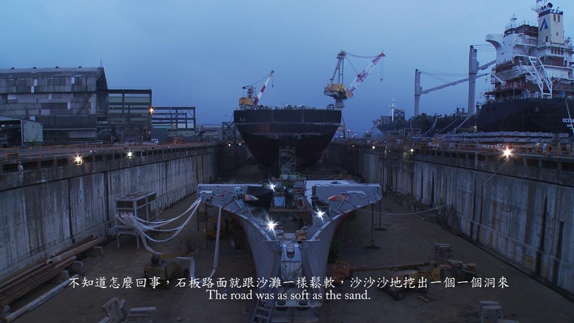 和平岛故事 单频道录像装置 12min40sec