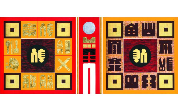 LIAO SHIOU-PING_banner_120x280