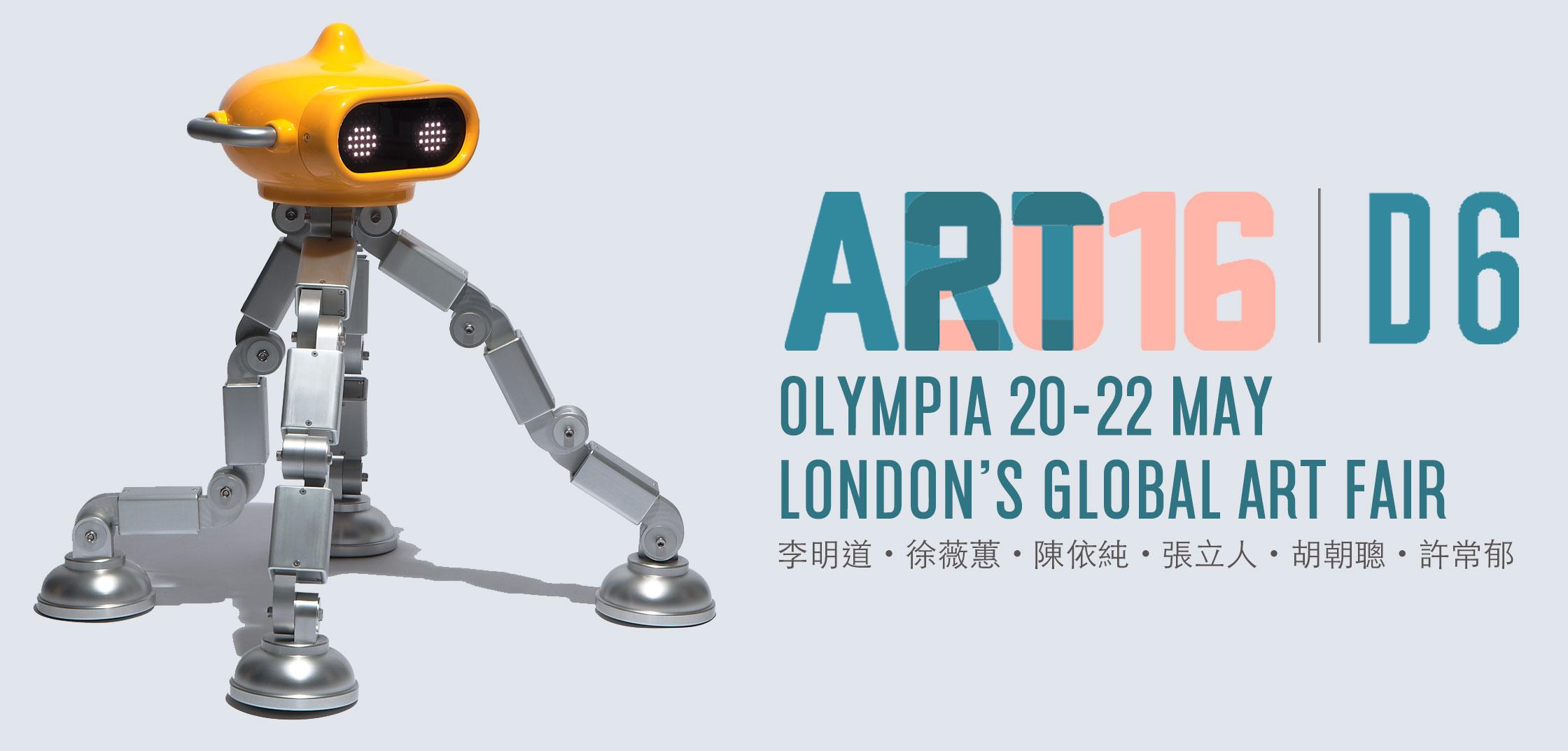 Art16 London — 介於时间与光影