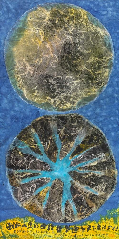 楚戈  曲线哲学  2006  水墨丶压克力丶纸本 188.8x95.8cm