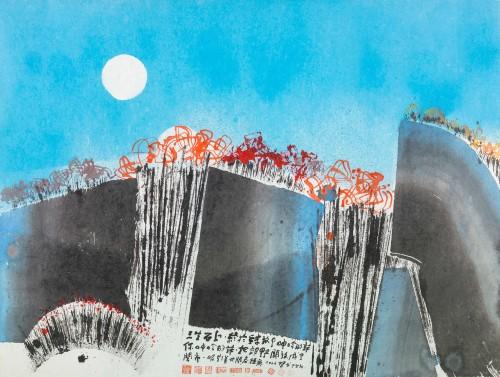 楚戈  呻吟的诗  2007  水墨丶压克力丶纸本 93.8x124.3cm