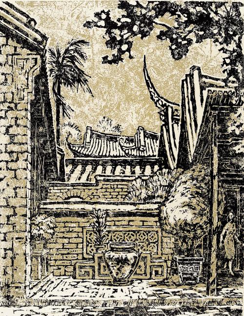 杨英风  雾峰古厝  1959  蔗板版画  63x59cm