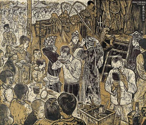 杨英风  後台  1952  木刻版画  48x56cm