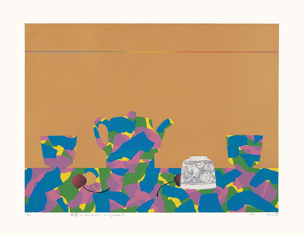 Rendez Vous in a GardenⅡ Silkscreen and collagraph 43x63cm