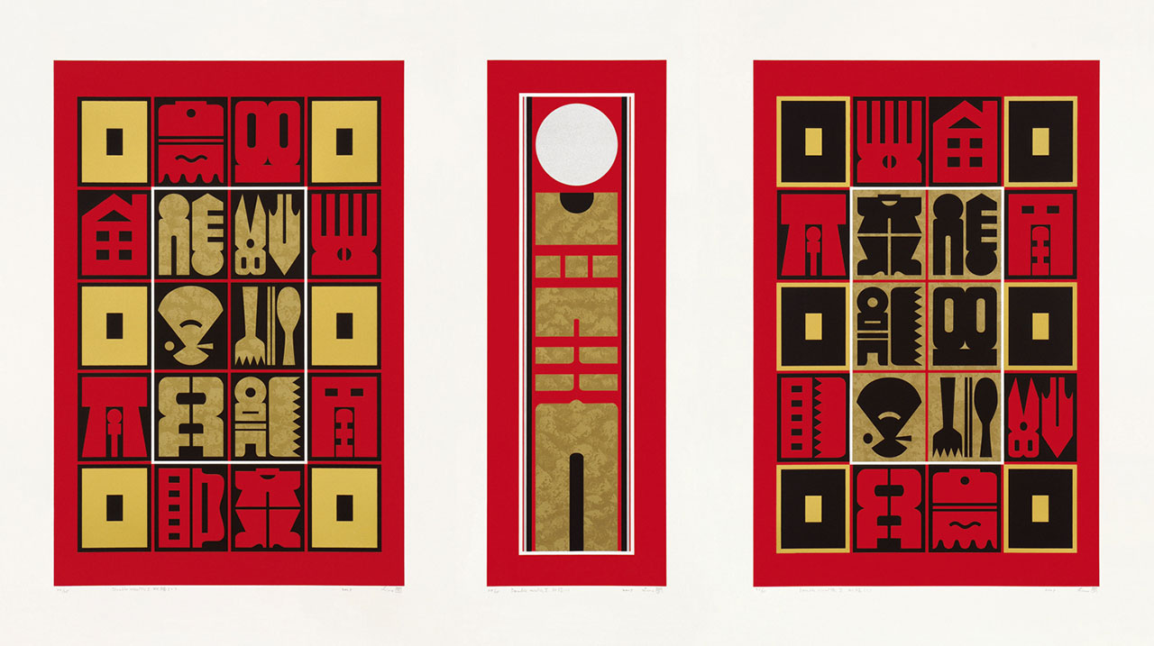 Double WealthⅠⅡⅢ Silkscreen 87x150cm