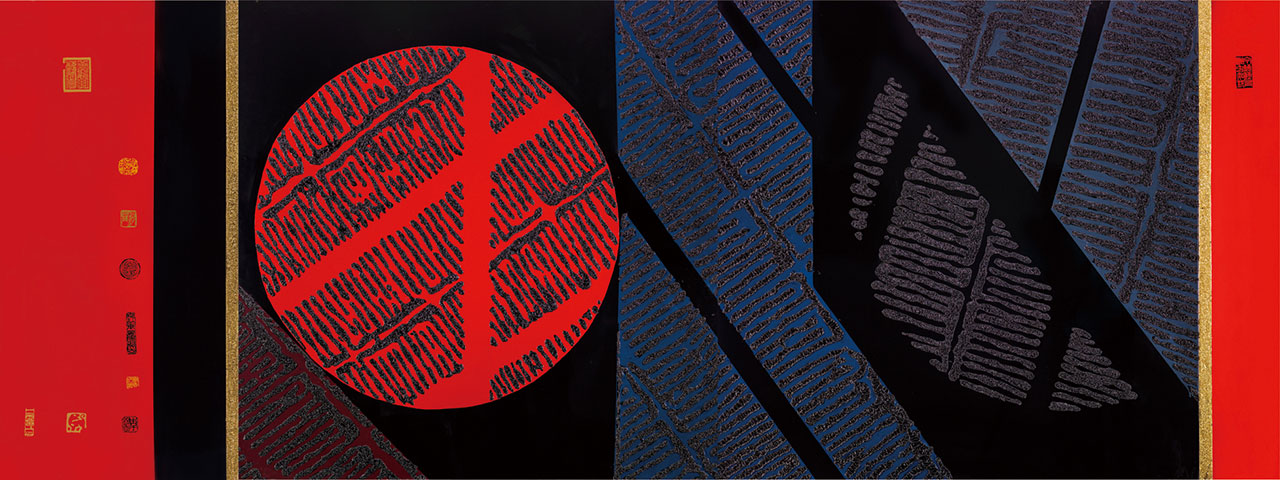 Root Refinement 2012-1 Lacquer, mixed media 120x320cm