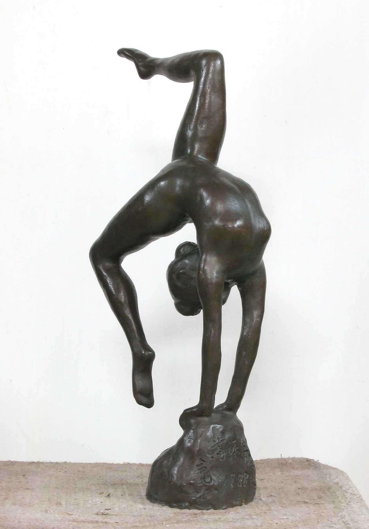 Gymnastic Series 4 54x28x13cm Copper