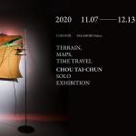 2020周代焌個展_網頁_News_708x339-01