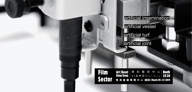2019 ART BASEL HONG KONG: FILM
