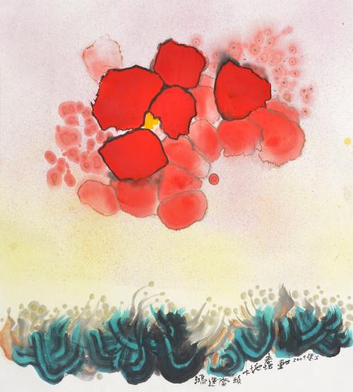 CHU Ko Opportunity Knocks Ink on paper 68×60cm 97×89×8cm (with frame)