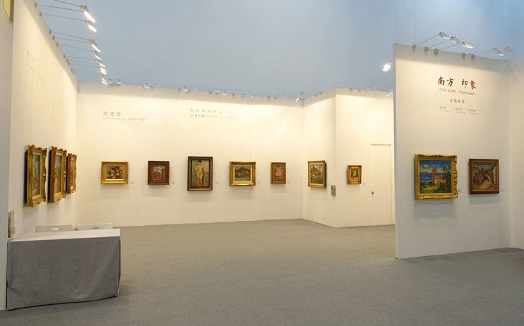 China International Gallery Exposition, installation view