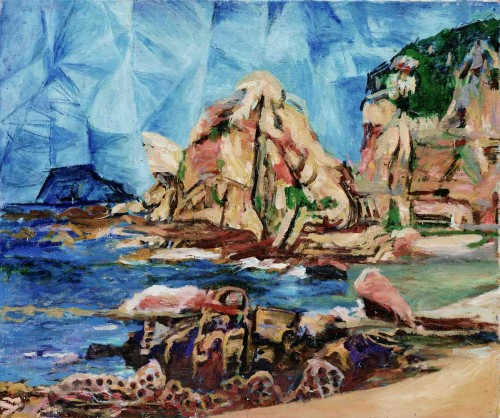 CHEN Houei-Kuen  Yehliou Fishing Port 1968 Oil on canvas  60.9×73cm 73.8×85.7cm (with frame)