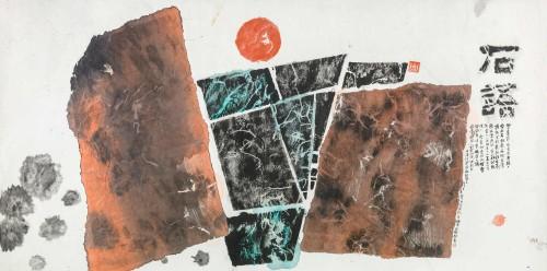 CHU Ko  Stone Language  2005  Ink and acrylic on paper  96x190cm