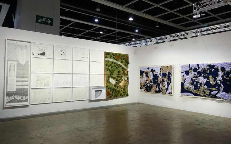 Hsu Chia-Wei   2016 Art Basel Insights Installation View
