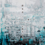 leowang_news-0-01