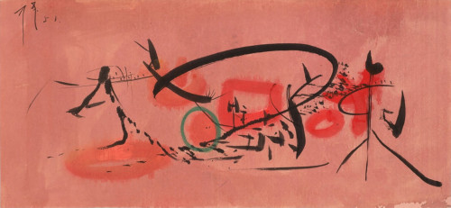Li Yuan-Chia  Untitled  1958  Chinese calligraphy brush ink and watercolour on pape  35.6×77.6cm