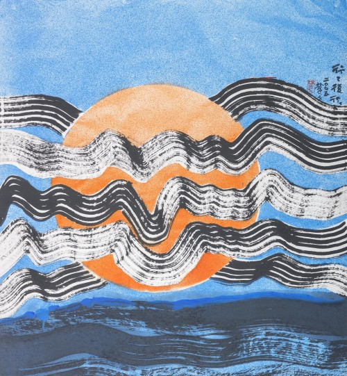 楚戈 行行復行行 2005 水墨、壓克力、紙本 76x68.9cm