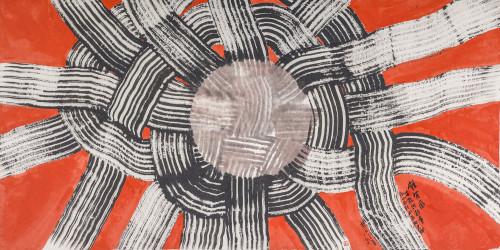楚戈 釋放 2007 水墨、壓克力、紙本 95.7x188.7cm