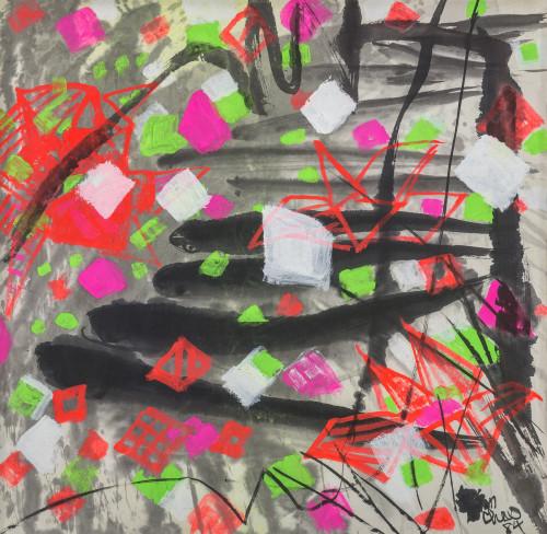 趙春翔 匯聚 1984 水墨、壓克力、紙本 68.5x69.6cm (5.3才)