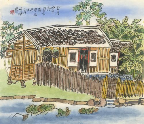 郭雪湖_台灣農村風景圖_1973_彩墨、紙_39.5×45.3cm_小
