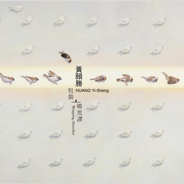黃頤勝畫冊封面_002-01-01