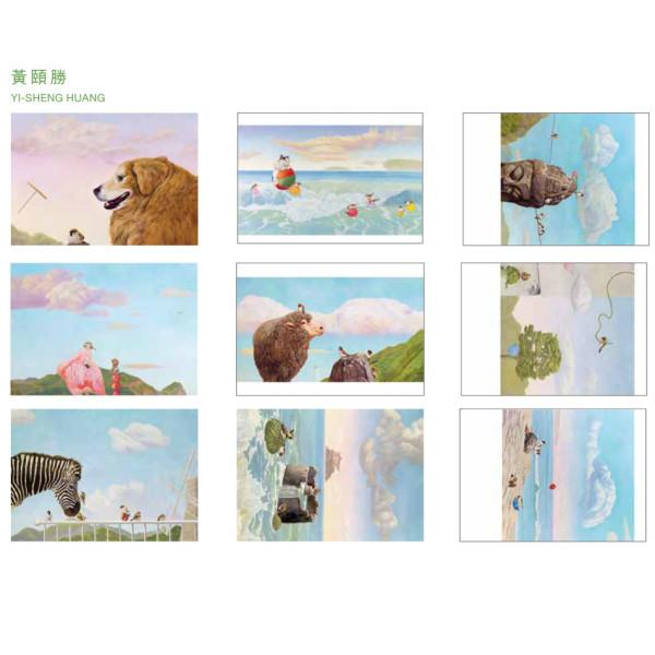 Huang Yi Sheng postcard