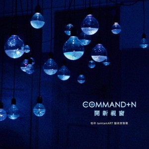 Command +N catalogue