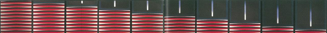 李錫奇  本位之五  1969 版畫  45x450cm