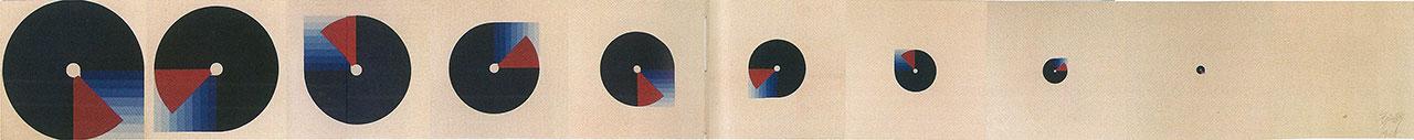 李錫奇 本位之四 版畫 45x450cm