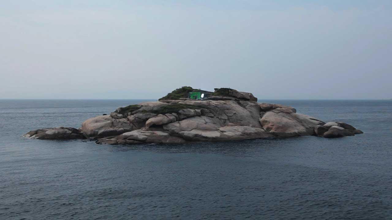 許家維 鐵甲元帥-龜島 單頻道錄像裝置、攝影、文件 6min35sec