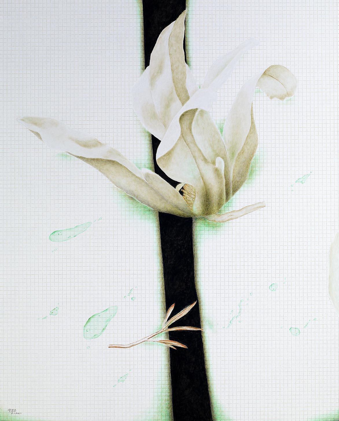 金芬華 木蘭花開II 油彩畫布 162x130cm