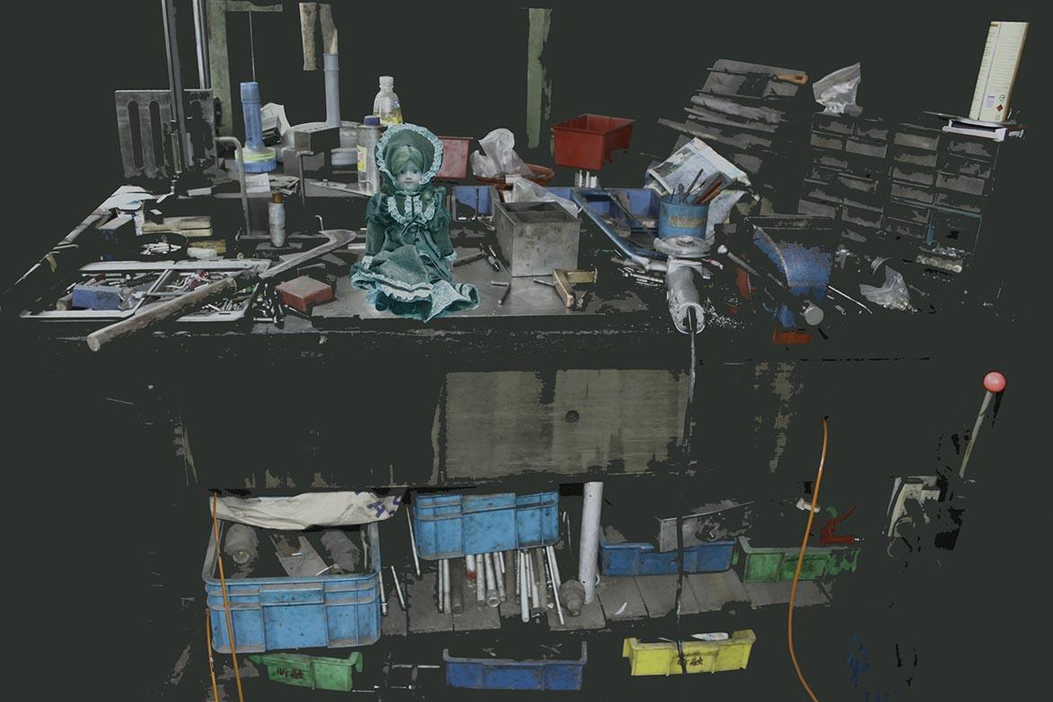 陳依純 表皮工廠 有聲彩色錄像