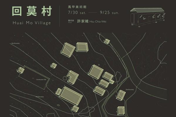 600x400_hsuchiawei