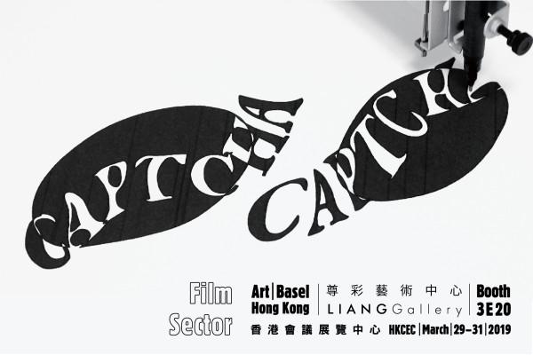ABHK吳其育Film_網頁_Home_600x400-01