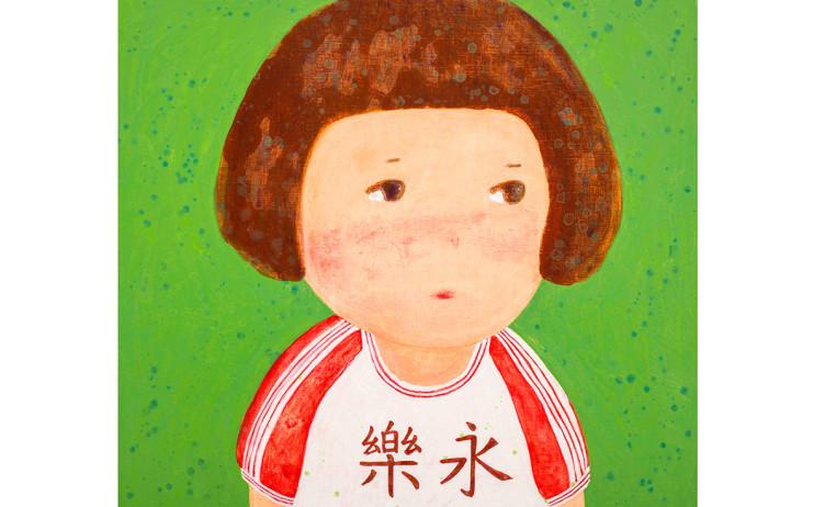 羅喬綾 永樂 2014 壓克力畫布 110x120(66號)