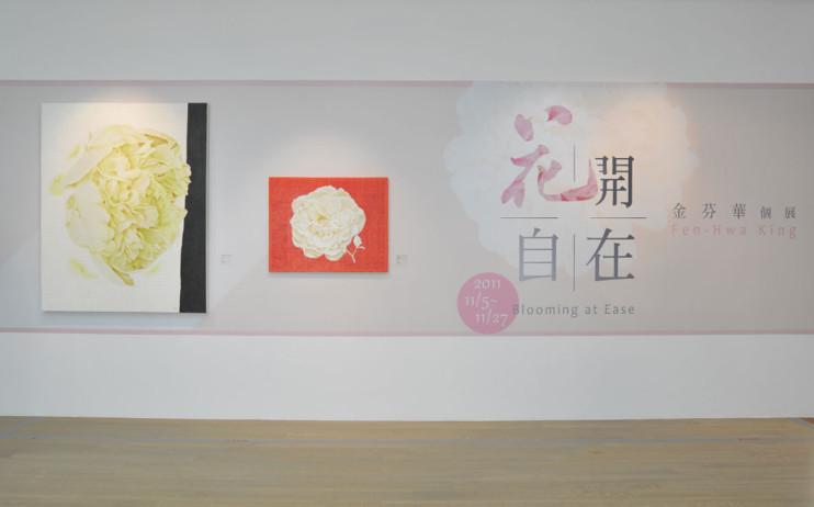 Blooming at ease_kingfenhwa_br7