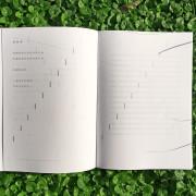 作品概念書內頁