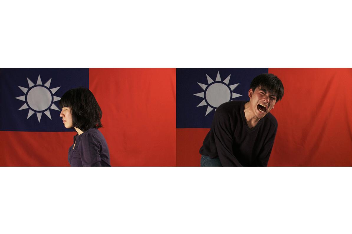 Taiwan Taiwan 03