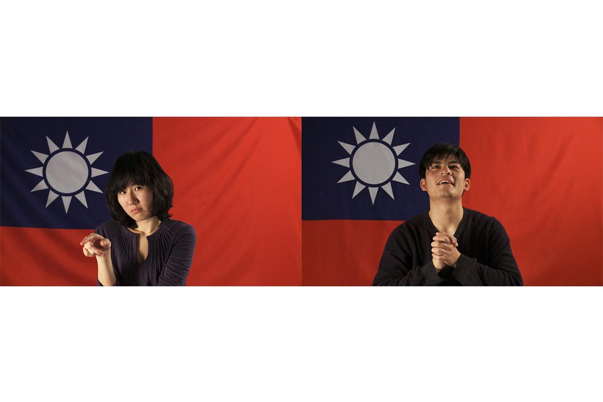 Taiwan Taiwan
