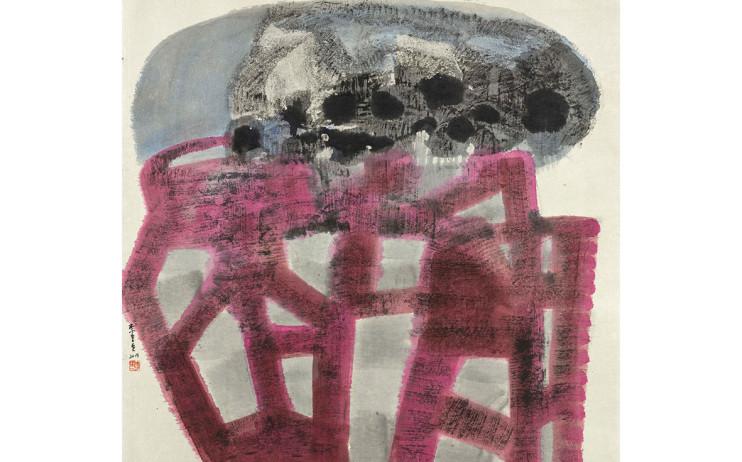 李重重  時空聚會  2015  水墨設色、紙本  92x94.5cm