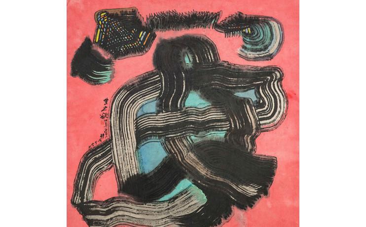 楚戈  生長之欲望  1992  水墨紙本  72.9x69.8cm