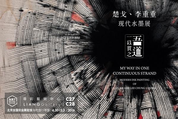 artbeijing_home_new