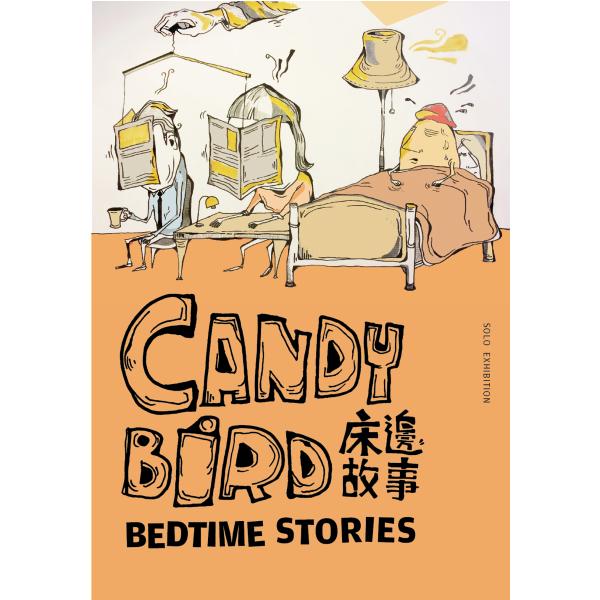 candybird_catalog