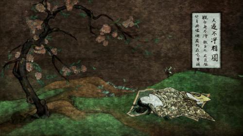 張立人  古典小電影系列14-九相劇 2015 動畫裝置1min29sec 14x22x8cm