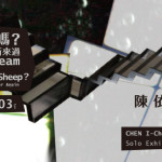 chenichun_news