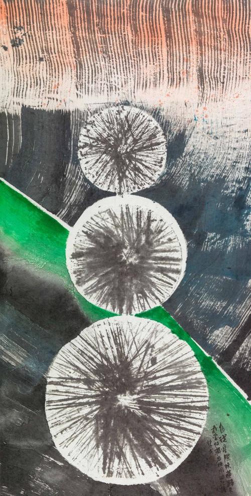 楚戈 圓的記憶 水墨、壓克力、紙本 185x94cm