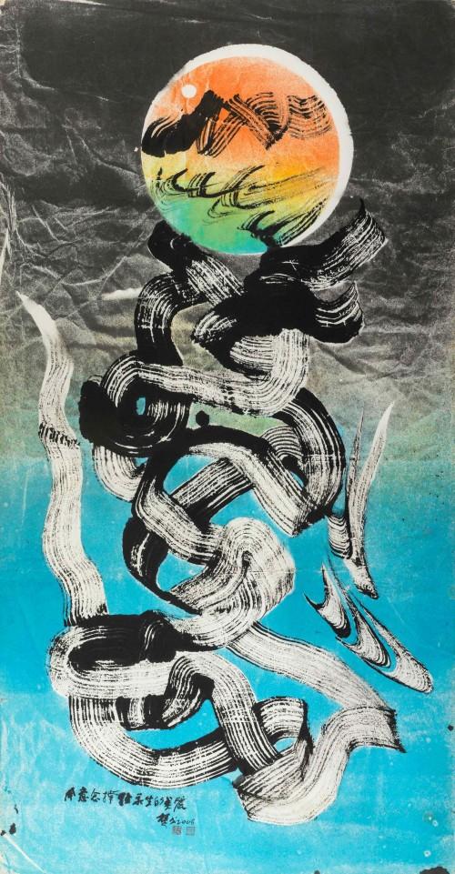楚戈  用意念撐住永生的美麗  2006  水墨、壓克力、紙本 187x96.4cm