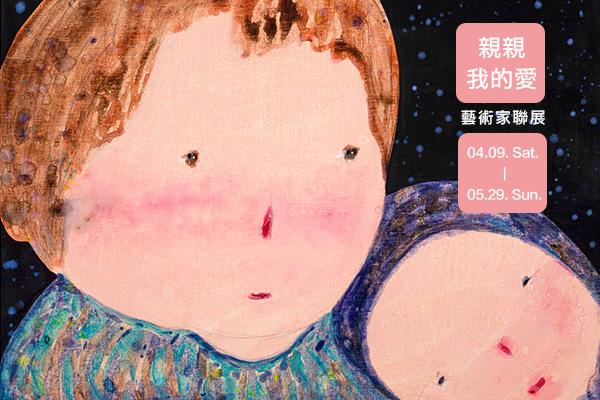 exhibition_201604_home