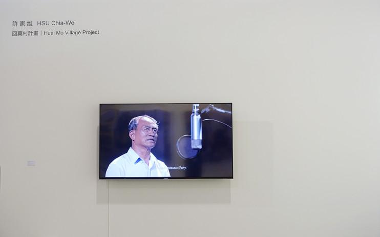 許家維   2016 Art Basel Insights 光映現場場景照